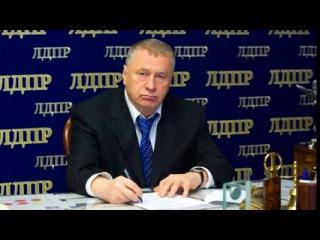 Пранк с Жириновским - Переговоры с Аваковым