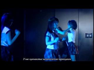 AKB48. Ki ni naru tenkousei [русский перевод]