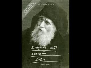 ПАИСИЙ СВЯТОГОРЕЦ О ПЕЧАТИ АНТИХРИСТА. ( второй том стр 181_200 )