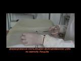 Узлы в хирургии 3