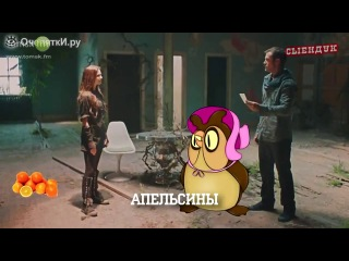 То что слышится в песнях)))))))