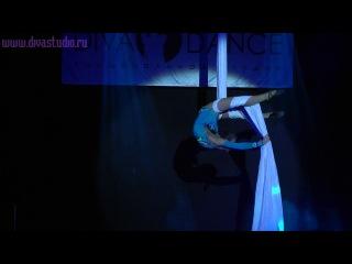 Гигант-холл 08.06.14 года. Танцы на полотнах (цирковые полотна). www.divastudio.ru