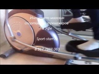 Эллиптический тренажер Оxygen EX-35 купить эллиптический тренажер в Уфе в магазине Sport-starr.ru