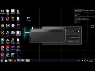 обучение по расшифровке/шифровке файлов,архивов
