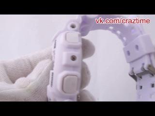 Купить наручные часы G-Shock Casio белые