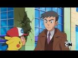 CAPITULO: 20 ¡La manipulación Pokémon del Equipo Plasma!