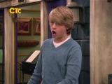 Всё тип-топ, или Жизнь на борту  The Suite Life on Deck (2-й сезон, 29-я серия) (2009-2010) (комедия, семейный)