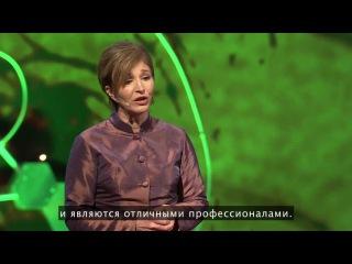 Энн-Мари Слотер: Можем ли мы иметь всё?