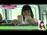 YNN [NMB48 CHANNEL] Kondo Rina Presents - America ni Ikitai. Часть 4