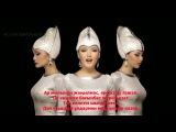 КЕШYOU РИЗАМЫН КАРАОКЕ слова песни KESHYOU RIZAMYN KARAOKE LYRICSvideo.mail.ru