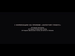 Одинокий мужчина (2009) трейлер