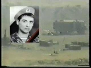 Герои России - Белгородцы. www.warchechnya.ru