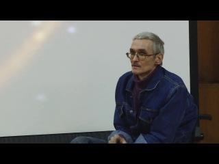 Лекция о гравитации. Александр Петров, физик.