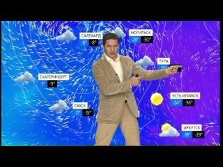 30.11.2014-Прогноз погоды на 30.11.2014г.(Дата-28.11.2014г.,1401мск.Источник-meteo-tv.ru)