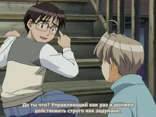Любовь и Хина / Love Hina - 3 серия (Субтитры)