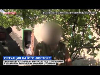 Каратели-укропы драпают!бросая технику и своих!поселок  Мариновка