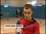 Первый отбор в Самарскую команду по американскому футболу