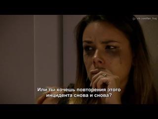 Анни и Ясмин - 5 серия (русские субтитры)