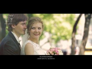 Илья и Юлия, свадебный клип, видеосъёмка Харьков, Киев, видеооператор свадьба