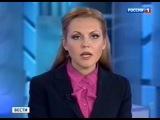 Телеканал Россия 1! Большие в 20_00 с Эрнестом Мацкявичюсом и Татьяной Ремезовой! 23 07 2014