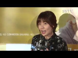 [SSTV] 정우성-고수-유연석-심은경 등 ★들의 '두근두근 내인생' 시사회 나들이
