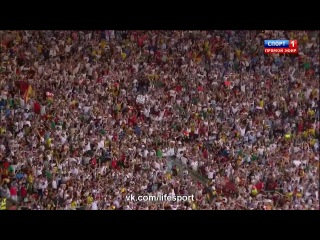13.07.2014. Чемпионат мира. Финал. Германия - Аргентина. Гол Гётце (1:0)