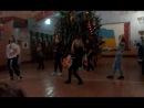 Танец на Новый год в школе! 11 класс :*