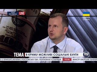 Економіст Ілля Несходовський