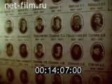 Композитор Анатолий Новиков. Документальный фильм 1977