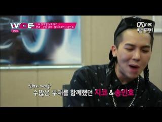 TV | 140714 | Block B Zico, P.O WINNER Song Mino's friendship | WIDE Entertainment News