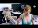 Болгова Эльвира - Моя большая армянская свадьба (2004)