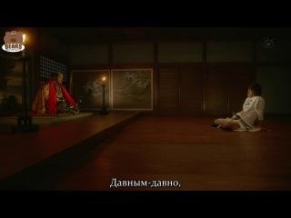 [FSG Bears] Концерт Нобунаги / Nobunaga Concerto (2/11)