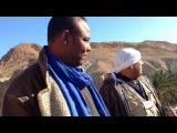 FAM TRIP TUNISIA SAHARA 12.13