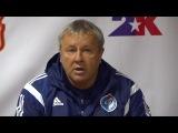 Послематчевая пресс конференция тренеров. С. Передня и П. Гусев