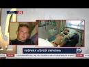 Допоможемо врятувати життя Ігорю Лук'янцю