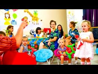 Танюшке 3 годика под музыку Позитивная песня про День Рождения С Днем Варенья= Picrolla
