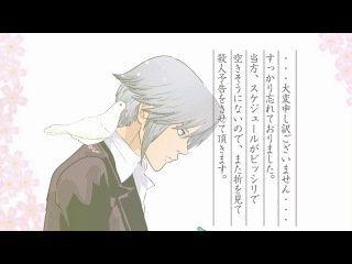 AniDub Koroshiya-san: The Hired Gun | Коросия-сан: Наемник 06 Inspector_Gadjet