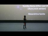 Alexandrina-Sanita - Kumiko Noma (Elfen Lied OP) - Original fest 2014