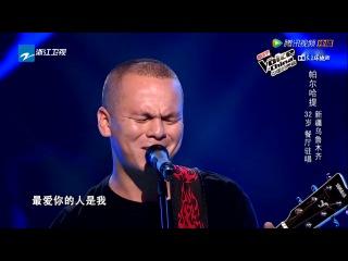 Китай хороший звук в третьем квартале, уйгурский певец Пархат