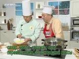 Китайская кухня.64,2серия