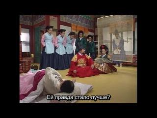 (серия 38 субтитры ) Жемчужина дворца / Великая Чан Гым / Dae Jang Geum / A Jewel in the Palace