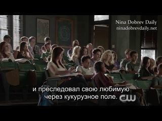 Дневники вампира 6 сезон 5 серия (вебклип #1) [rus sub]