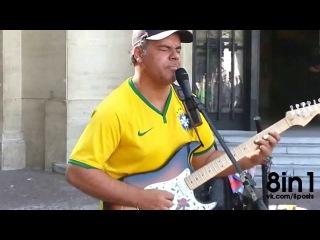 Невероятный уличный музыкант-гитарист Уильям Ли на улицах Бразилии (СУПЕР!) играет Dire Straits - Sultans of Swing / William Lee - Dire Straits - Sultans of Swin on San Paulo street, Brazil