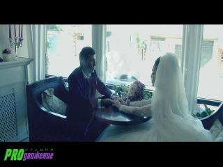 Магомед и Диана.Свадьба в Махачкале (свадебный клип)