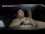 Gaki No Tsukai #1166 (2013.08.11) - Matsuko Batsu & Costume Talk
