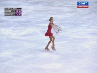 Елена Радионова, КП, Trophee Bompard 2014