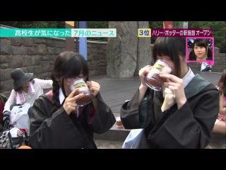 R no Housoku (Kimoto Kanon, Maeda Ami, Ota Aika, Wakatsuki Yumi, Saito Asuka) от 28 июля 2014 г.
