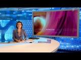 Ночные новости. «Первый канал» (05.08.2014)