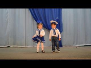 Детский танец - ТЫ МОРЯЧКА, Я - МОРЯК...