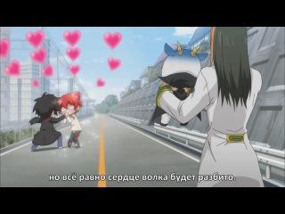 [AniShock] Детектив-оборотень Инаба прикол [Daten-Shi]